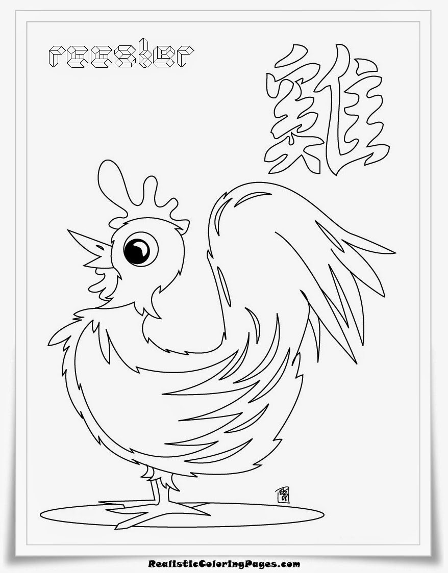 Chinese Zodiac Animal Coloring Pages Realistic Coloring