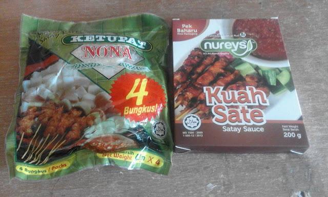 Nasi Impit & Kuah Kacang Segera
