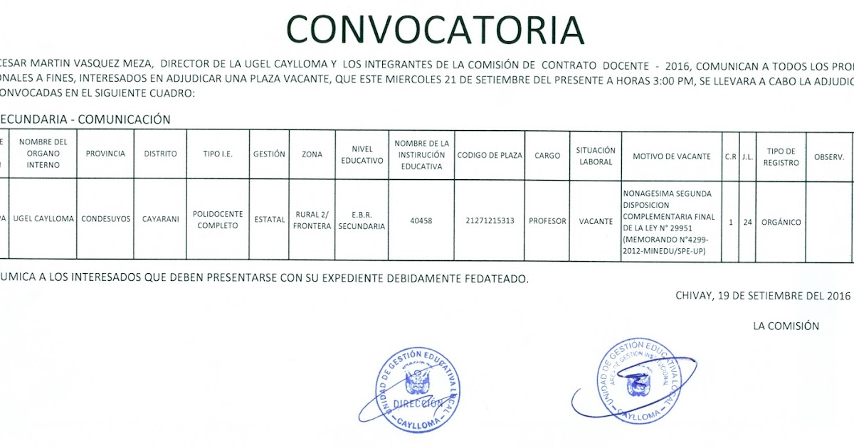 Convocatoria plaza docente ugel caylloma for Convocatoria plazas docentes 2016