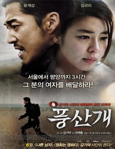 Ver Poong-san-gae (Poongsan) (2011) Online