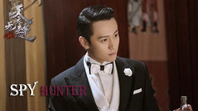 Drama Cina Spy Hunter