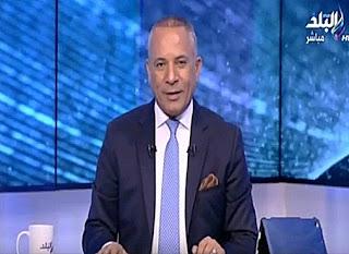 برنامج على مسئوليتى حلقة الأحد 24-12-2017 لـ أحمد موسى