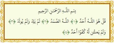 112 Al Qurahn Surat Al Ikhlas