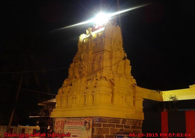 Vada Thirunallaru Policahalur Chennai