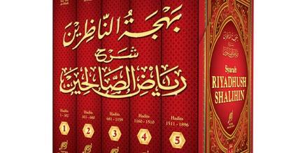 Legenda Kitab Riyadhush Shalihin Karya Imam An-Nawawi
