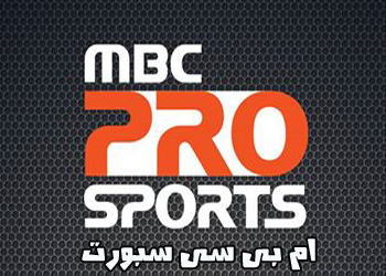 MBC Pro Sports Channels - Badrsat Frequency