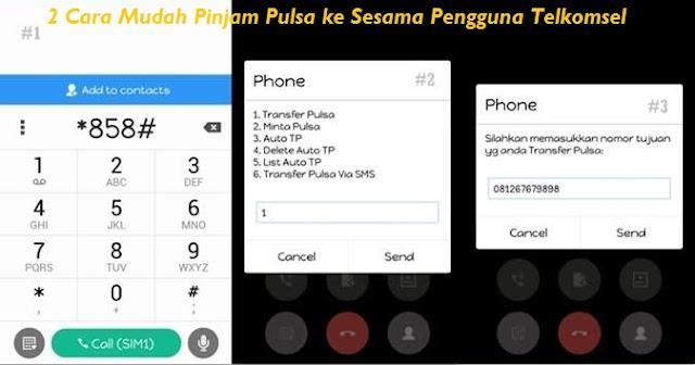 2 Cara Mudah Pinjam Pulsa ke Sesama Pengguna Telkomsel