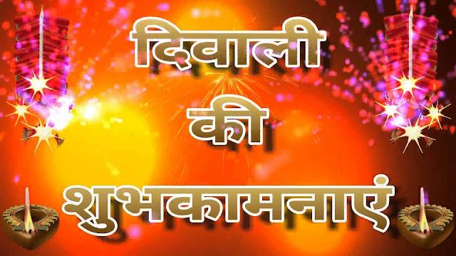 Diwali Wallpaper For Mobile 5