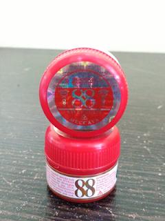 Obat jamur kulit salep 88