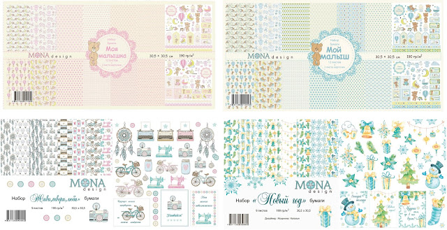 monadesign-memuaris-scrapbooking