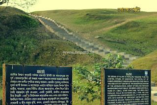 গোসানীমারীর পর্যটন সম্ভবনা ।The Possibility of Gosanimari Tourism