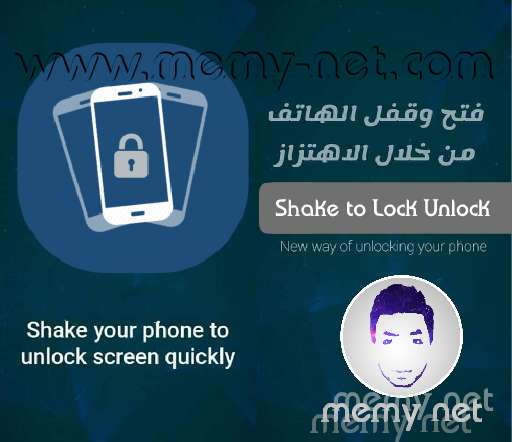 Apply to unlock and lock the screen by shaking your phone NO ROOT