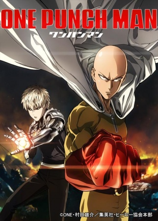 One Punch Man (+OVA +Special)