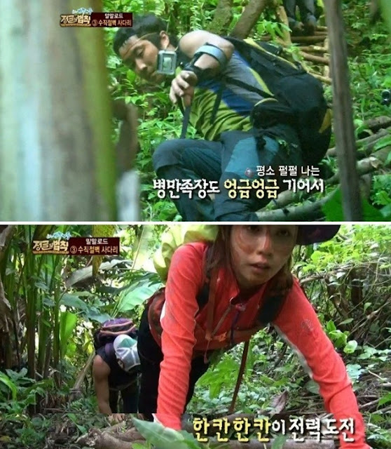 Telzone] Netizens dig up proof of 'Laws of the Jungle' being