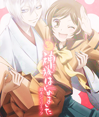 http://aria0chan.blogspot.com/search/label/Kamisama%20Hajimemashita%20OVA?max-results=6