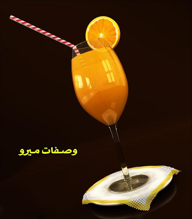 عصير البرتقال المثلج لدورة شهرية بلا ألم