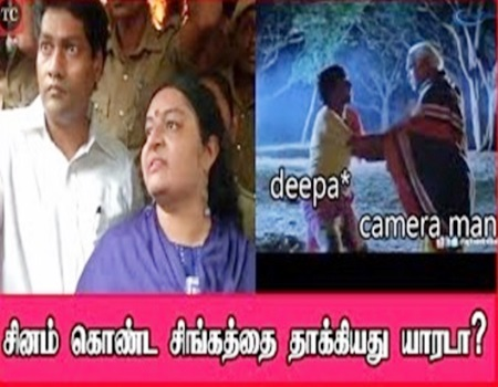 """Deepa Attacked by Deepak"" – Troll – Deepa Tamil Memes"