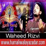http://www.humaliwalayazadar.com/2018/03/waheed-rizvi-manqabat-2018.html