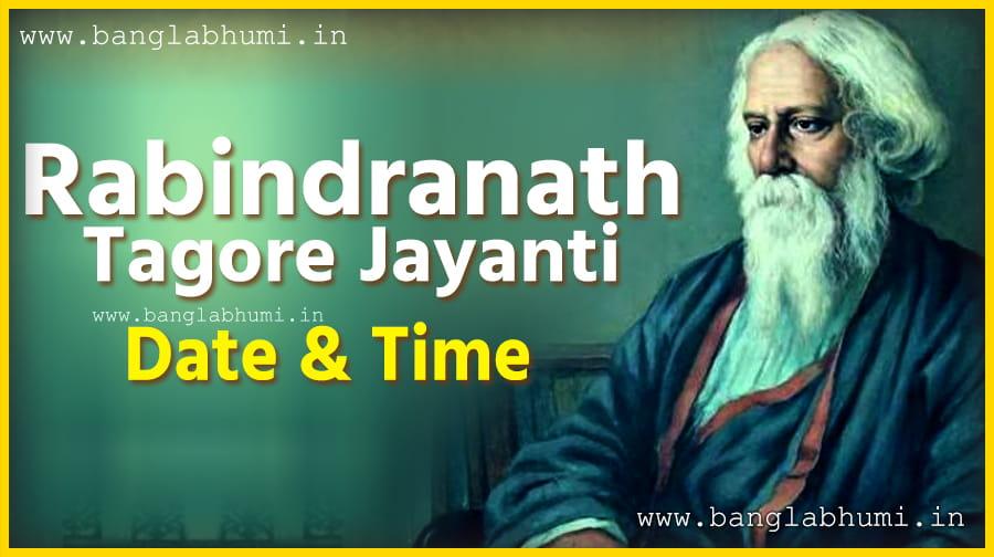 Rabindranath Tagore Jayanti Date & Time in India, Hindu Calendar