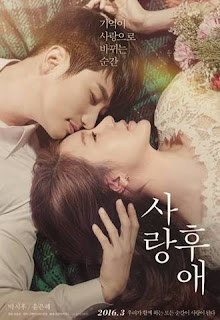 SINOPSIS Tentang After Love (Film Korea Maret 2016)