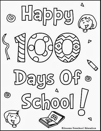 100th Day Of School Worksheets For Kindergarten