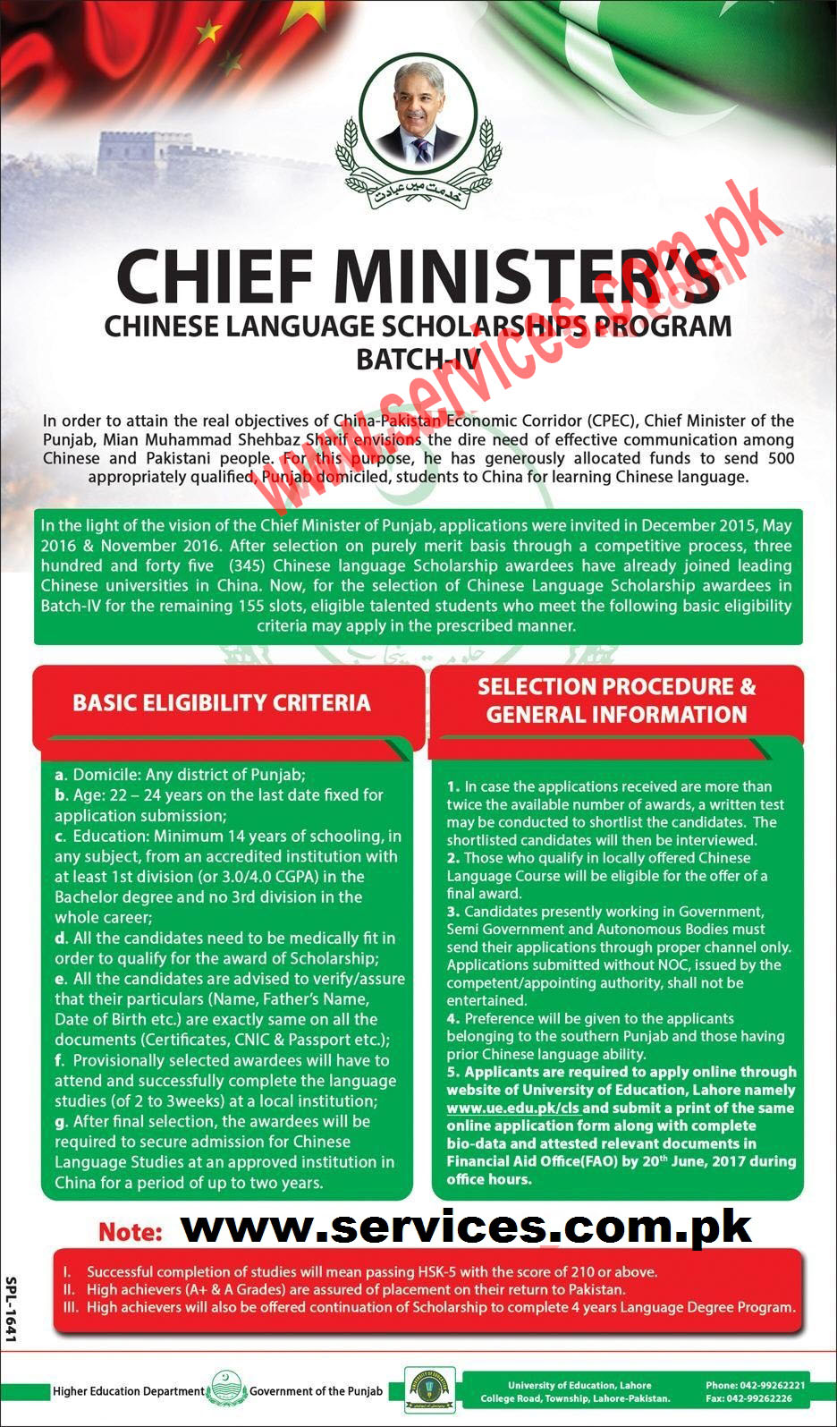 Apply Online Punjab Chief Minister's Chinese Language Scholarship 2017 Batch IV
