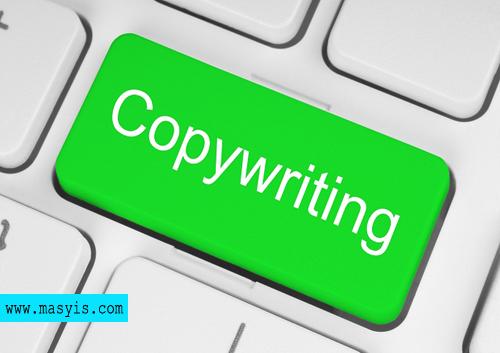 Pemahaman tehnik copywriting dalam pemasaran