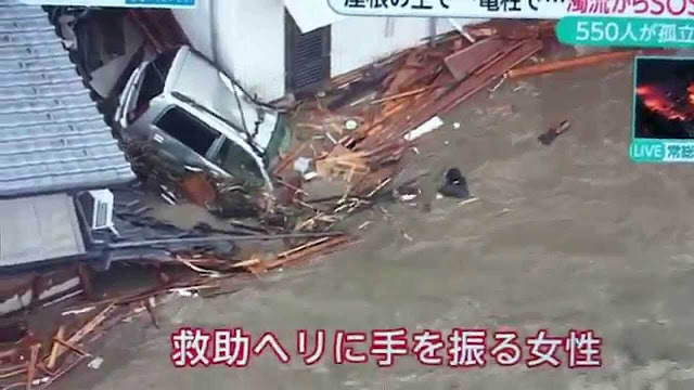 O Tufão Número 18 veio devagar, trouxe muita chuva e causou muitos estragos principalmente em Oita