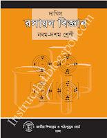 BMEB Dakhil Class Nine-Ten Chemistry