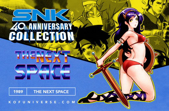 https://www.kofuniverse.com/2010/07/the-next-space-1989.html