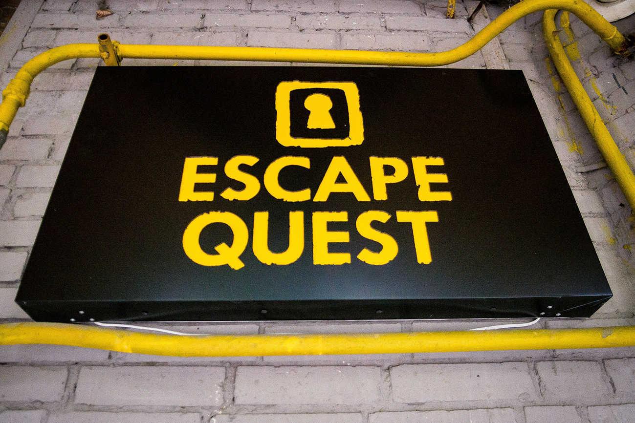 Soluzioni Escape Quest livello 11 12 13 14 15