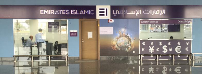 Forex bank islam