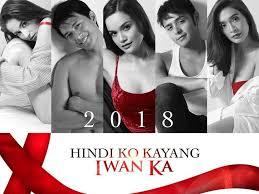 Hindi Ko Kayang Iwan Ka - 14 August 2018