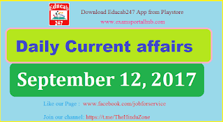 Daily Current affairs -  September 12th, 2017 for all competitive exams