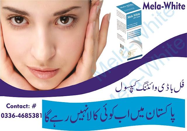 glutathione-for-skin-whitening-pills-in-pakistan-best