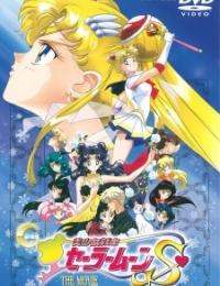 Sailor Moon S Movie: Hearts in Ice