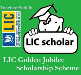 Lic scholarships,lic golden jubilee scholarship scheme 2018,golden jubilee foundation,scholarship scheme 2018 scholarships to meritorious students for 2018, lic golden jubilee foundation invites online applications,last date