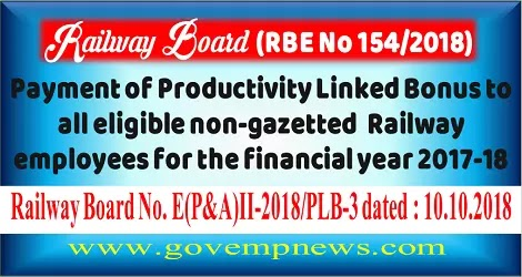 78 days Productivity Linked Bonus (PL-Bonus) for F.Y. 2017-18 to Non-Gazetted Railway Employees
