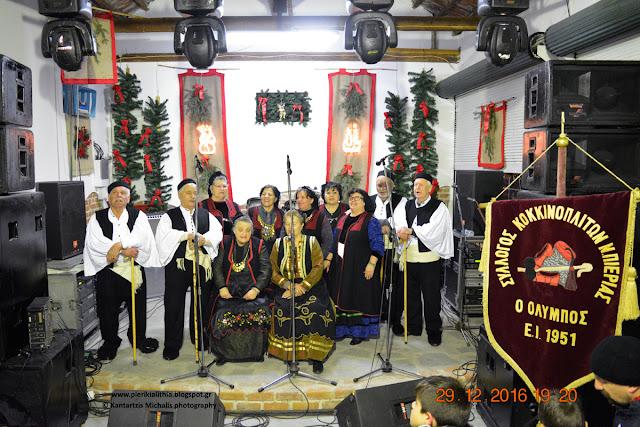 """Ο Σύλλογος Κοκκινοπλιτών Πιερίας """"Ο ΟΛΥΜΠΟΣ"""" στο Χριστουγεννιάτικο Χωριό του Κόσμου."""