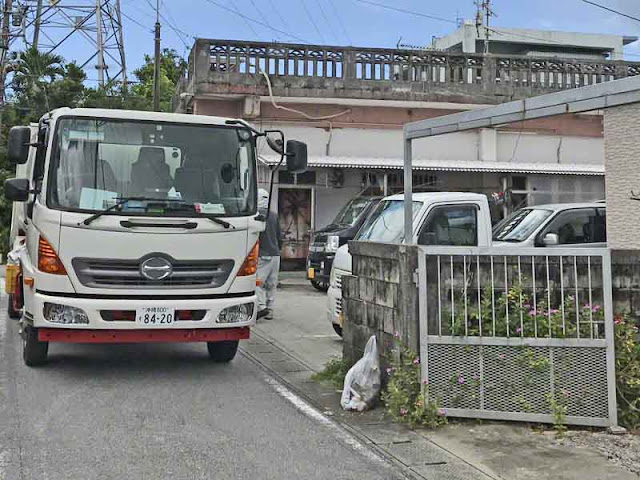 Trash collection truck, Kin Town, Okinawa