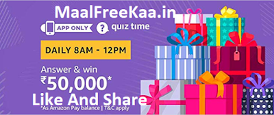 Win Rs 50000