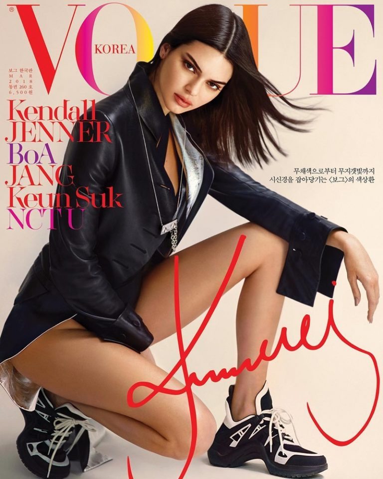 Kendall Jenner wears Louis Vuitton for Vogue Korea