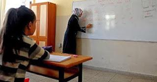 Rekrutmen Guru Diubah, Sarjana Pendidikan Wajib Ikut PPG Sistem Berasrama Selama 2 Semester