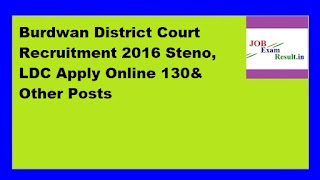 Burdwan District Court Recruitment 2016 Steno, LDC Apply Online 130& Other Posts