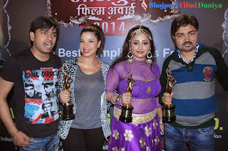 Bhojpuri films released in year 2014