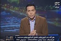 برنامج صح النوم 22-1-2017 محمد الغيطى - القضية الفلسطينية