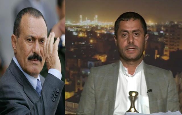 """قيادي حوثي يكشف للجزيرة تفاصيل العرض الذي رفضه """"صالح"""" مقابل العفو عنه وعن أبنائه"""