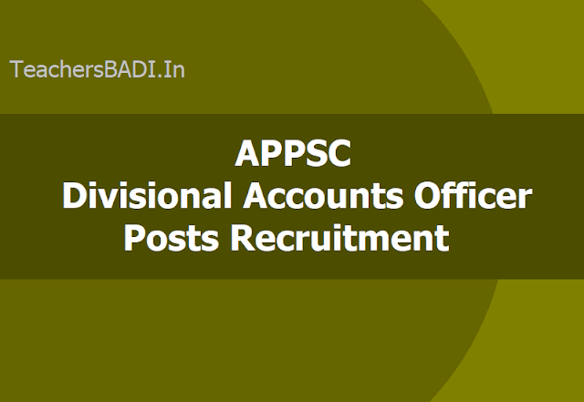 APPSC Divisional Accounts Officer Posts