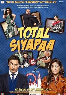 Total_Siyappa_2014_Indian_film_poster