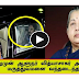 TAMILNADU Governor Vidyasagar Rao visits Apollo Hospital - TAMIL NEWS